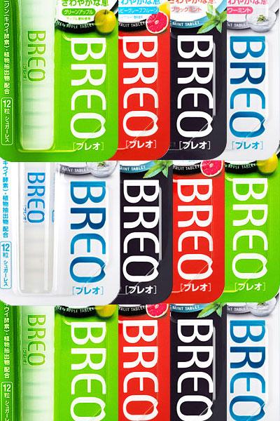 BREO-1.jpg