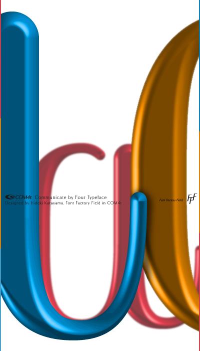 C4tAscripta_image01.jpg