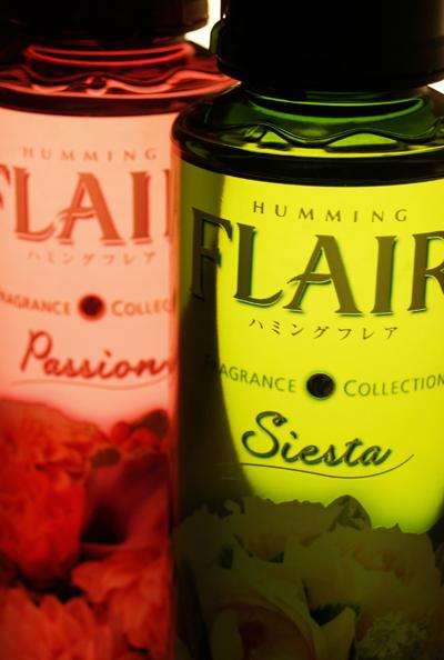 Kao-FLAIR.jpg